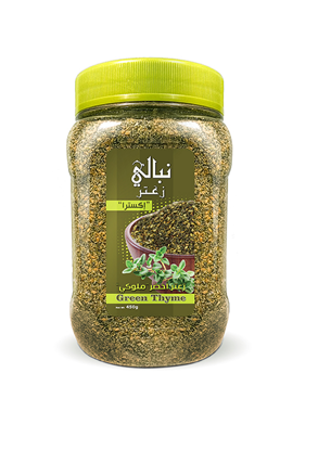 Picture of Nabali Green Thyme